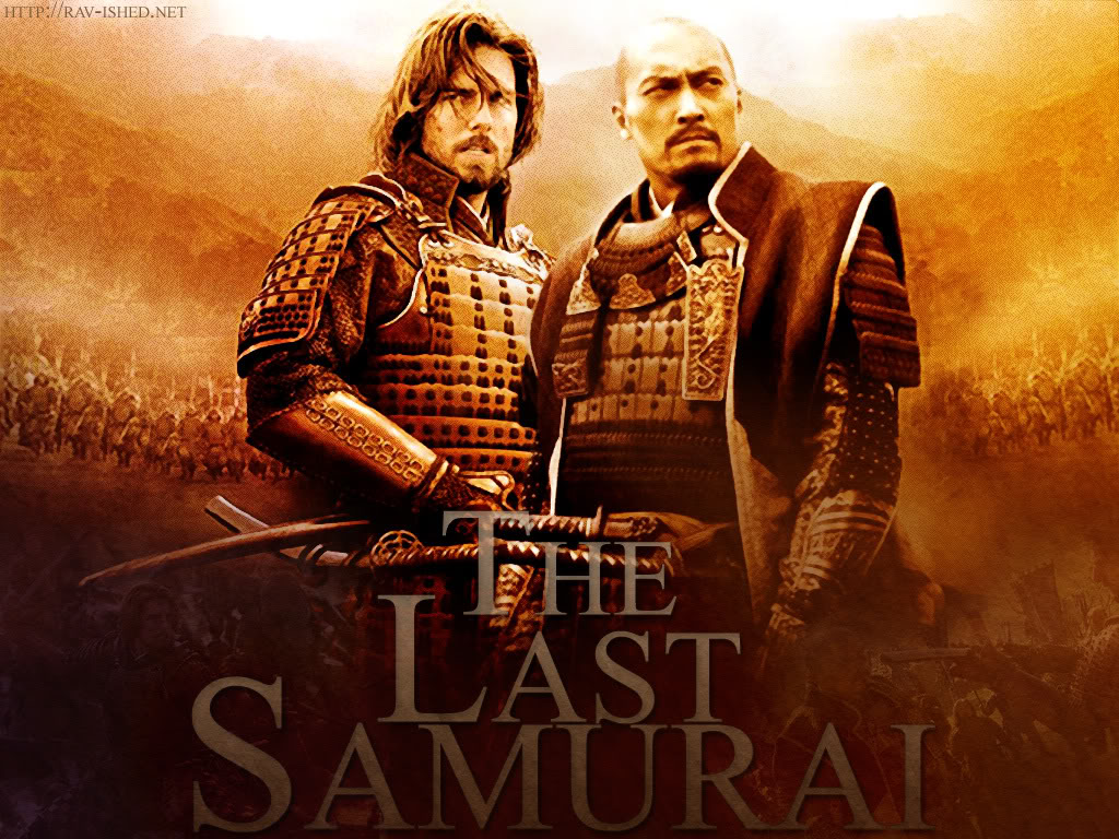 Bushido Trade Agreements The Last Samurai Saliya Life Institute